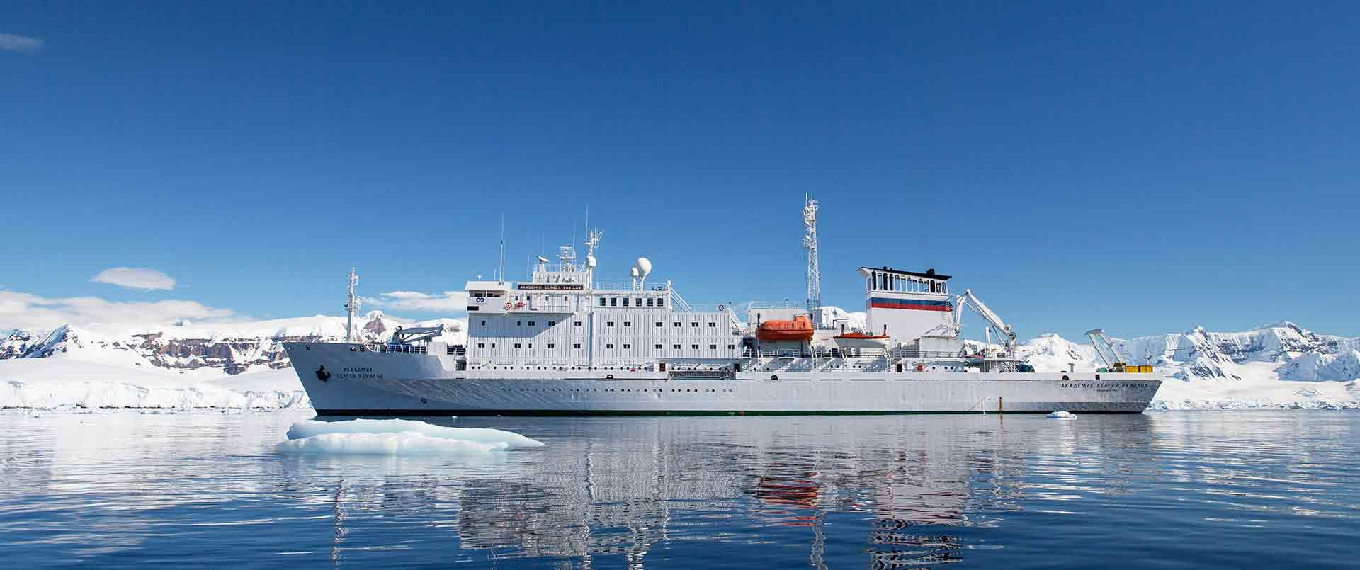 Save £500: Christmas aboard Akademik Sergey Vavilov
