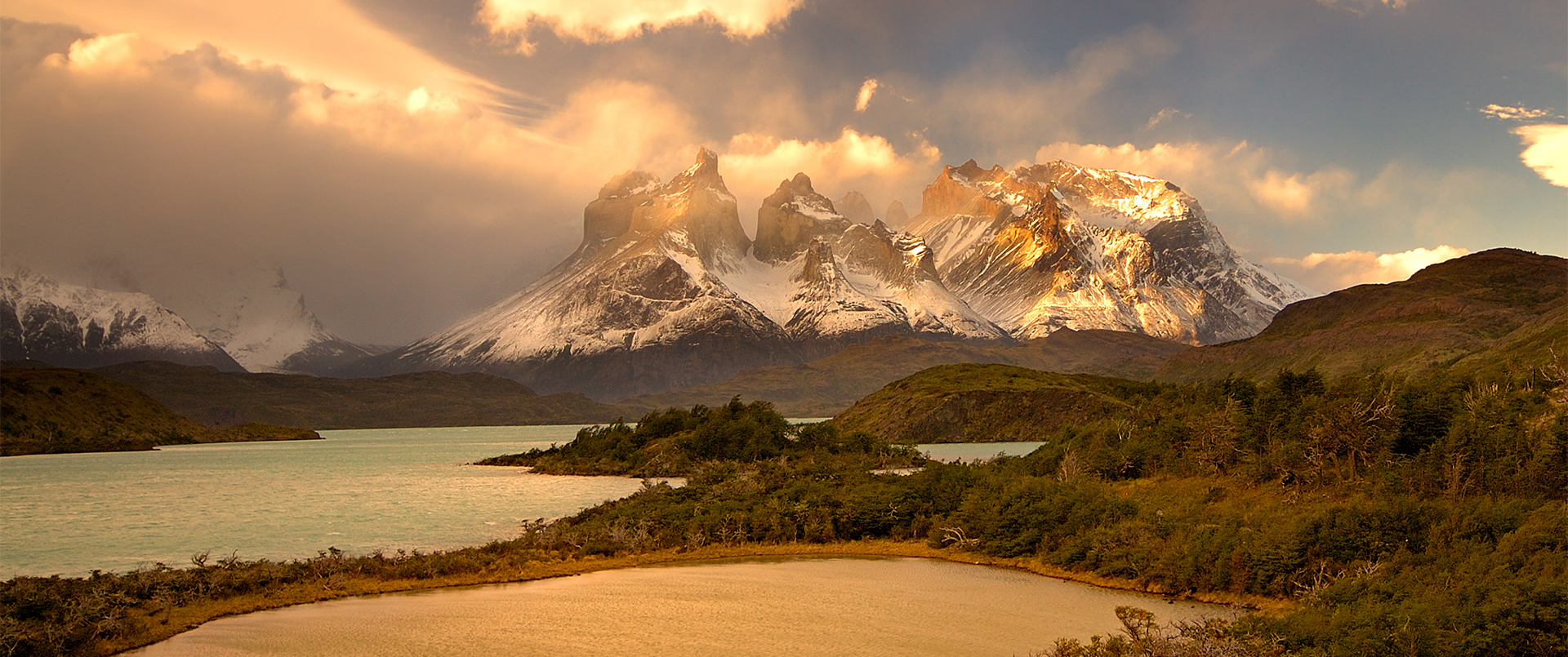 Ultimate Chile