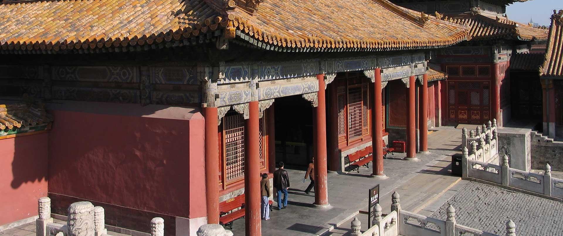 China Family Adventure
