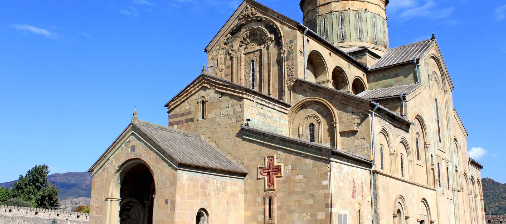 The Courtyard Marriott, Tbilisi