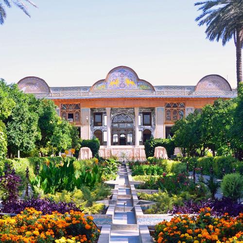 Iran: Persian Treasures