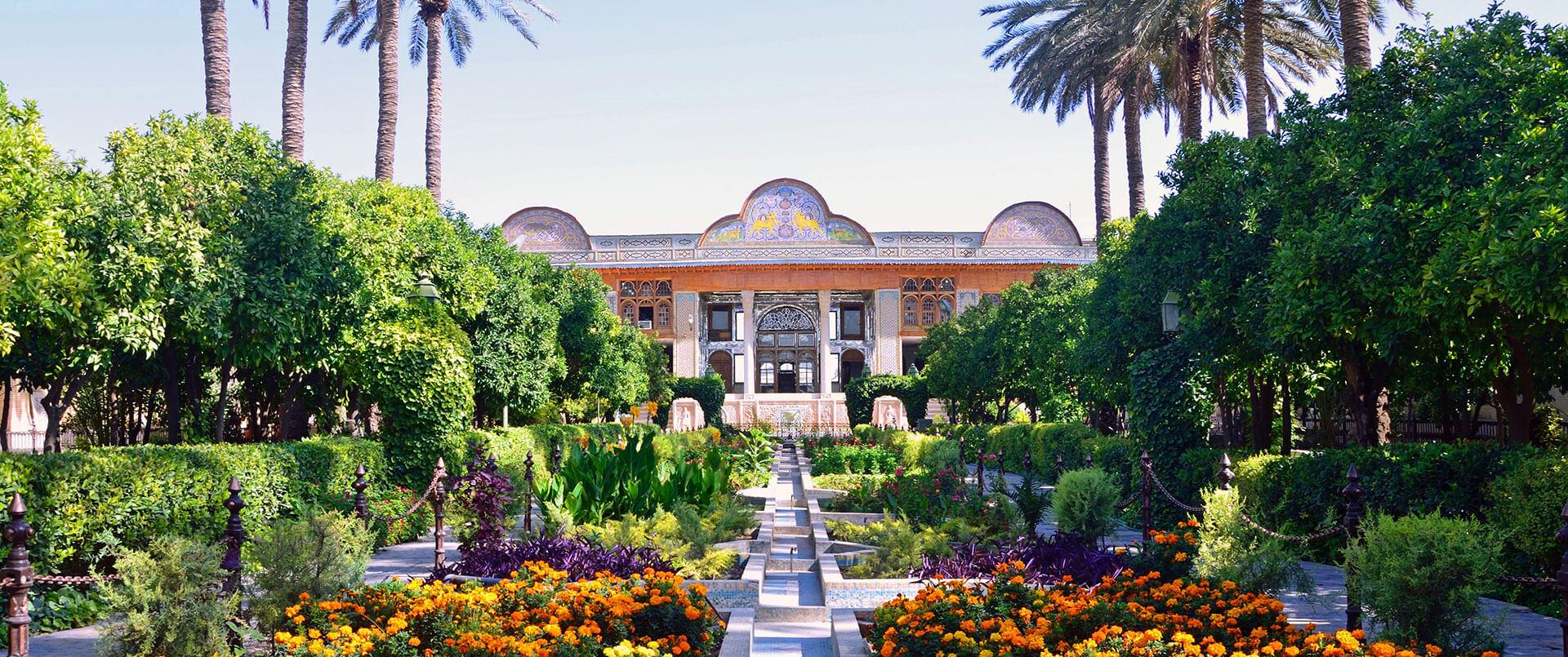 Iran: Persian Treasures with Sylvie Franquet