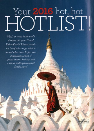 2016-hot.-hot,-hotlist-pg-front-cover