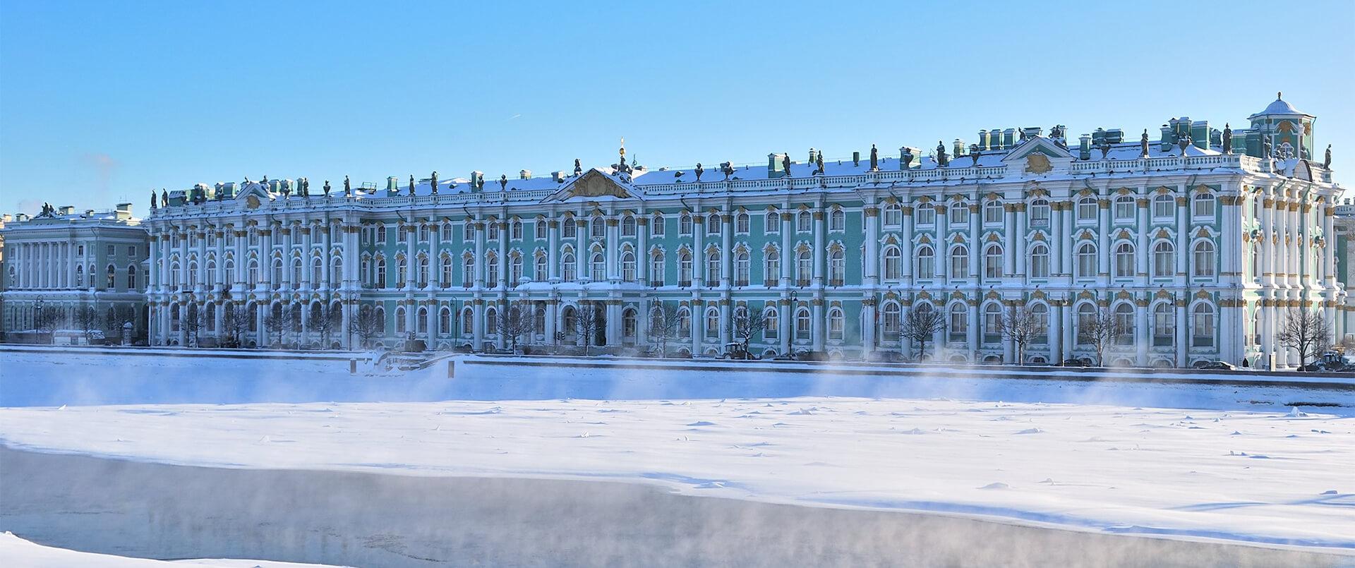 St. Petersburg: Treasures of the Russian Tsars